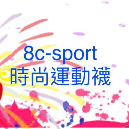 8c.sport