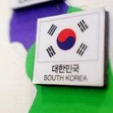 seoul_it