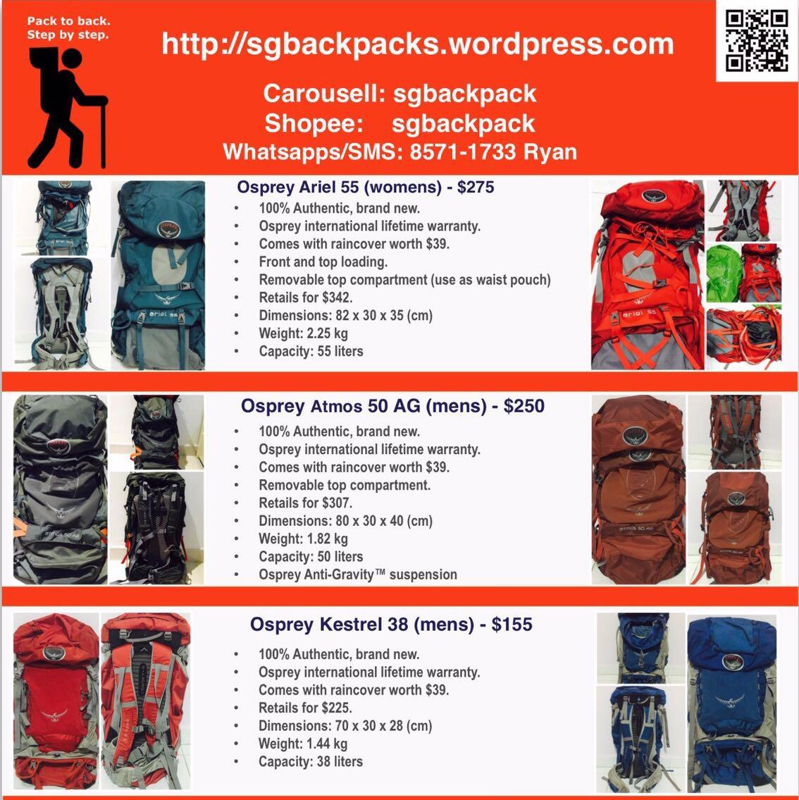 sgbackpack
