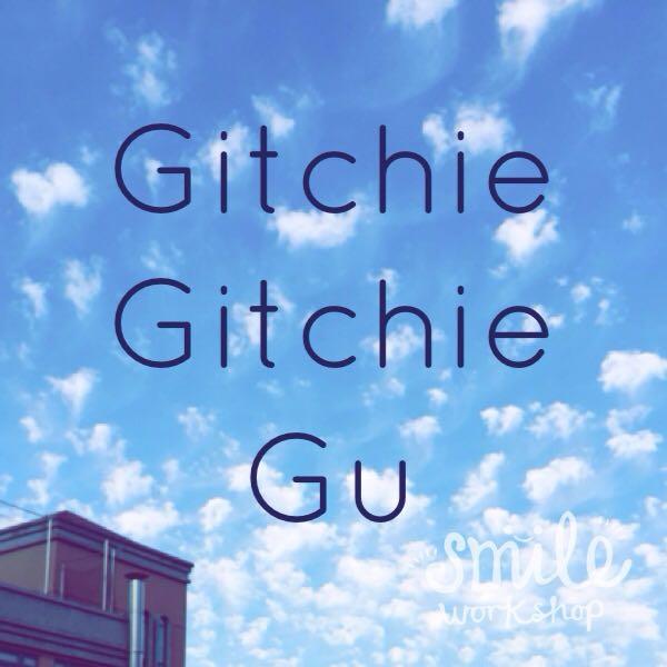 gitchie