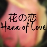 hana_of_love