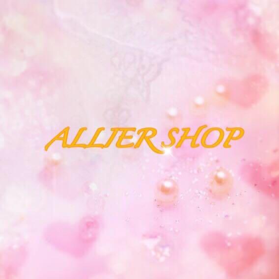alliershop