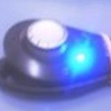 birubakar