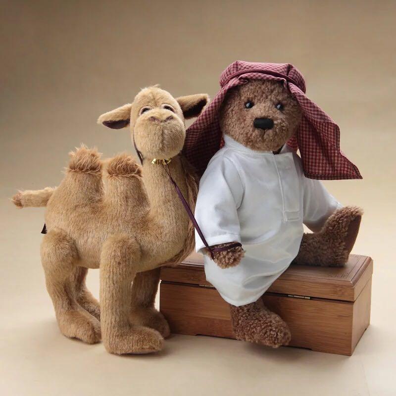 camelbear