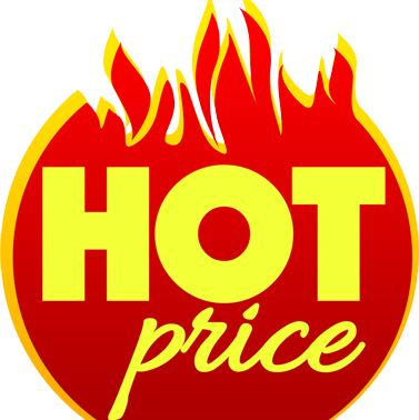 hot_price