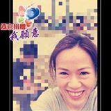 demi_yeung