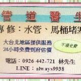 lin120424676
