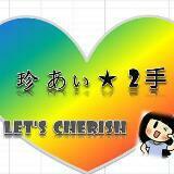 cherish2hand