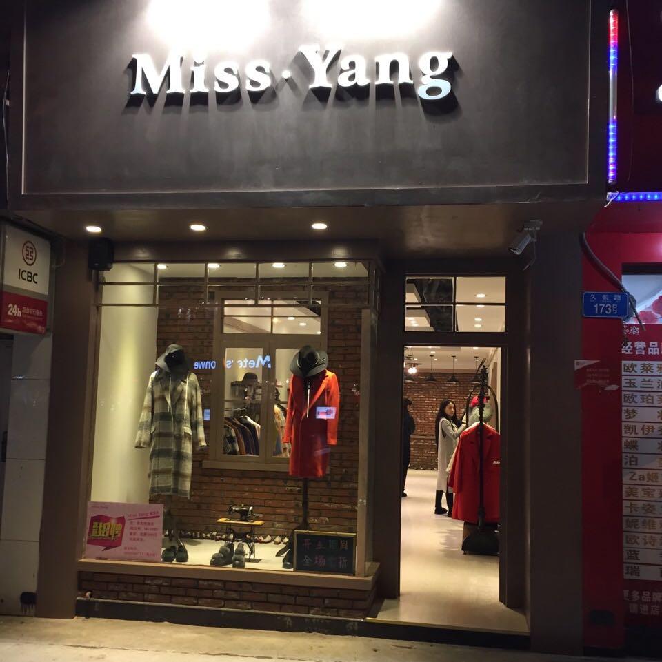 missyang0826