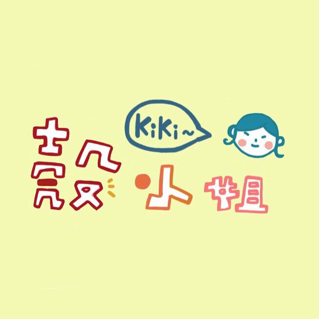 kiki__lady
