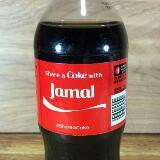 ghost-jamal