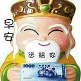 rich.man
