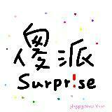 surprise140506