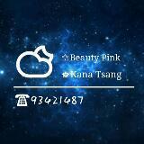kanab.shop2