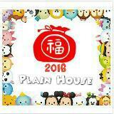 plain.house