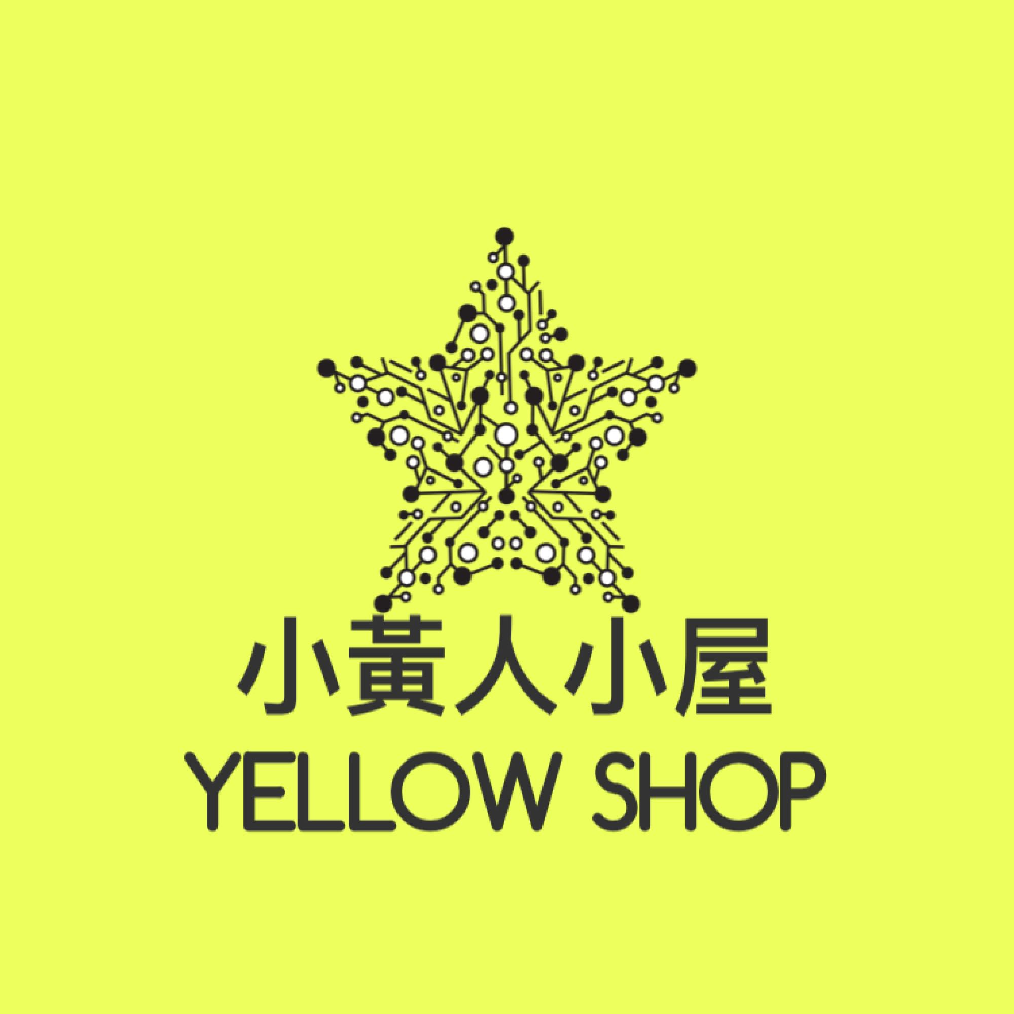 yellowhouseshop