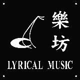 lyricalmusic