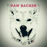 pawbacker