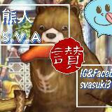sva_bear