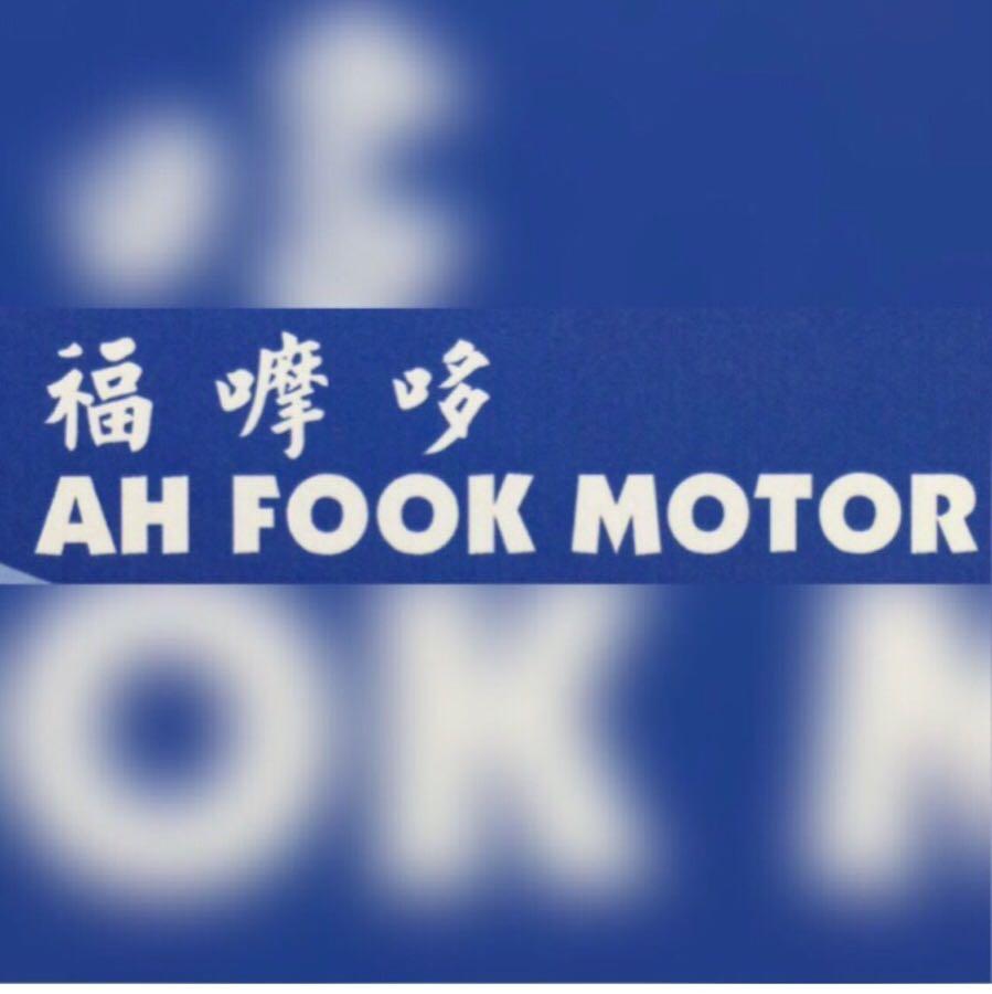 ahfookmotor.com
