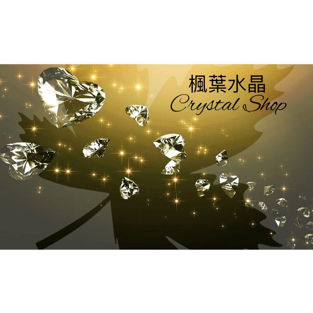 cf.crystalshop