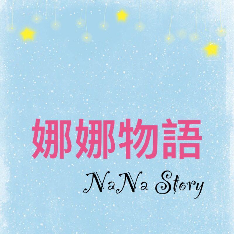 nana_fashion_story