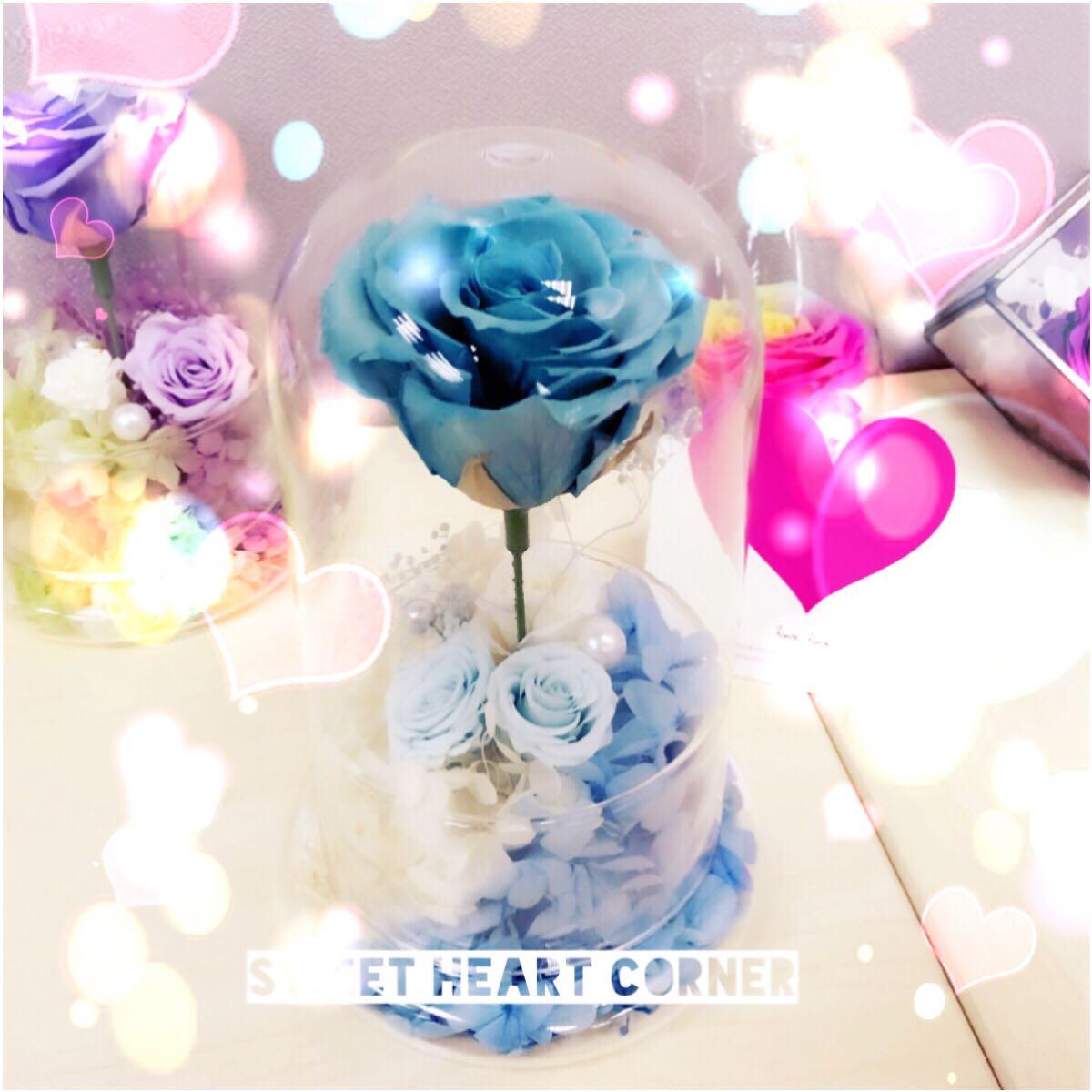 sweetheart_corner