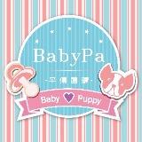 babypa