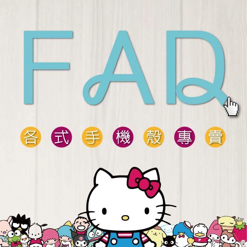 fadcase