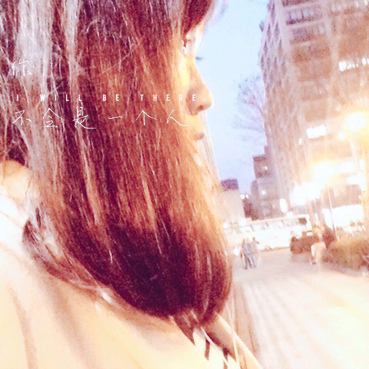 nora_tw