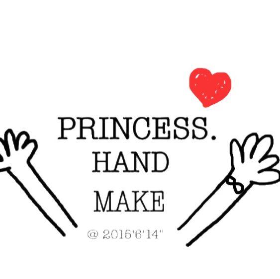 princess.handmake
