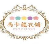 macaron20151229