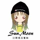 mt_sun.moon