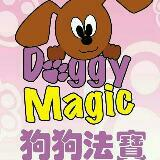 doggy.magic
