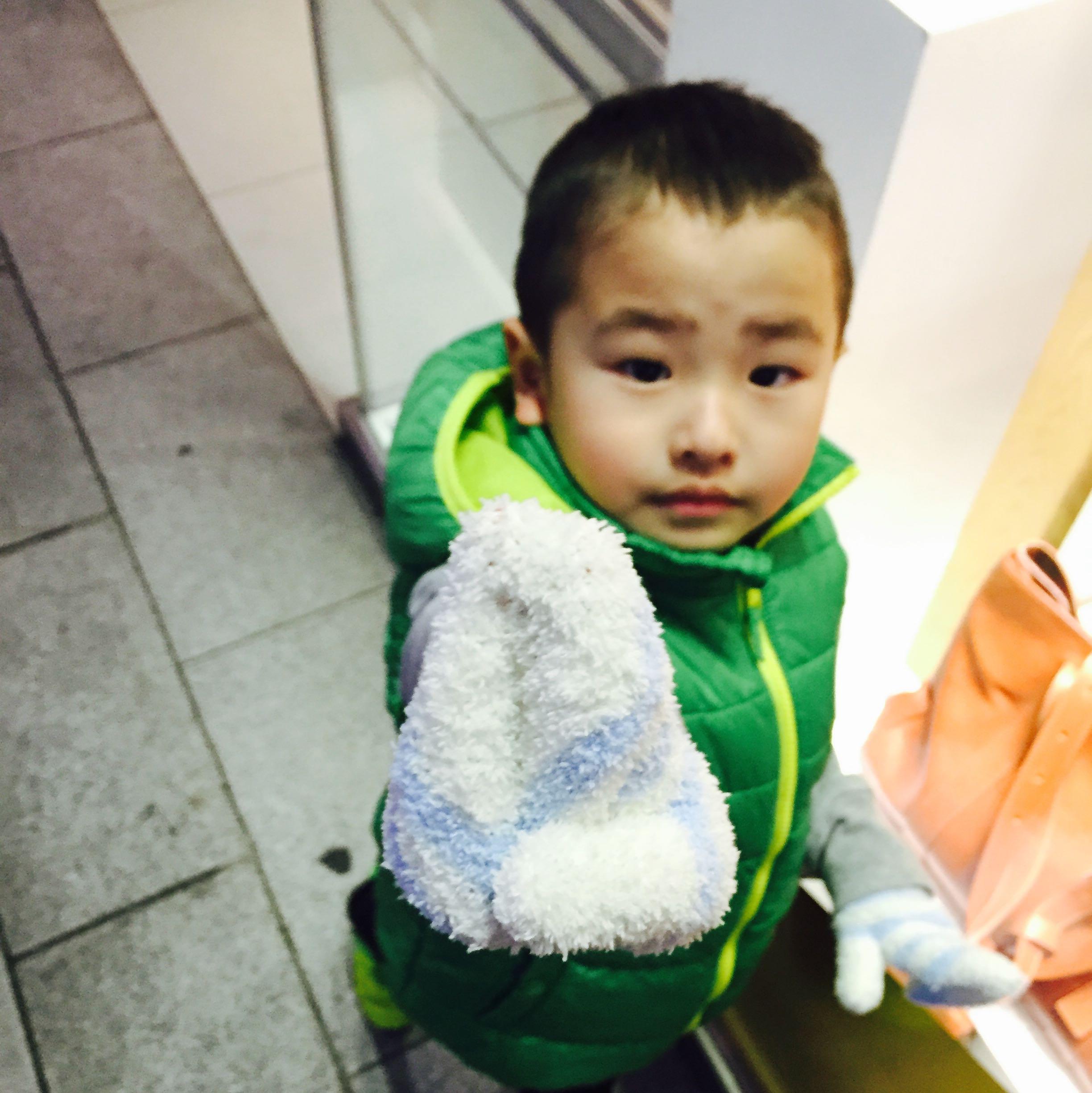 tokyo_boy