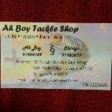 ahboy_tackle_shop