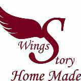 wingsstoryhomemade