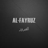 al-fayruz