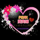 pink235789