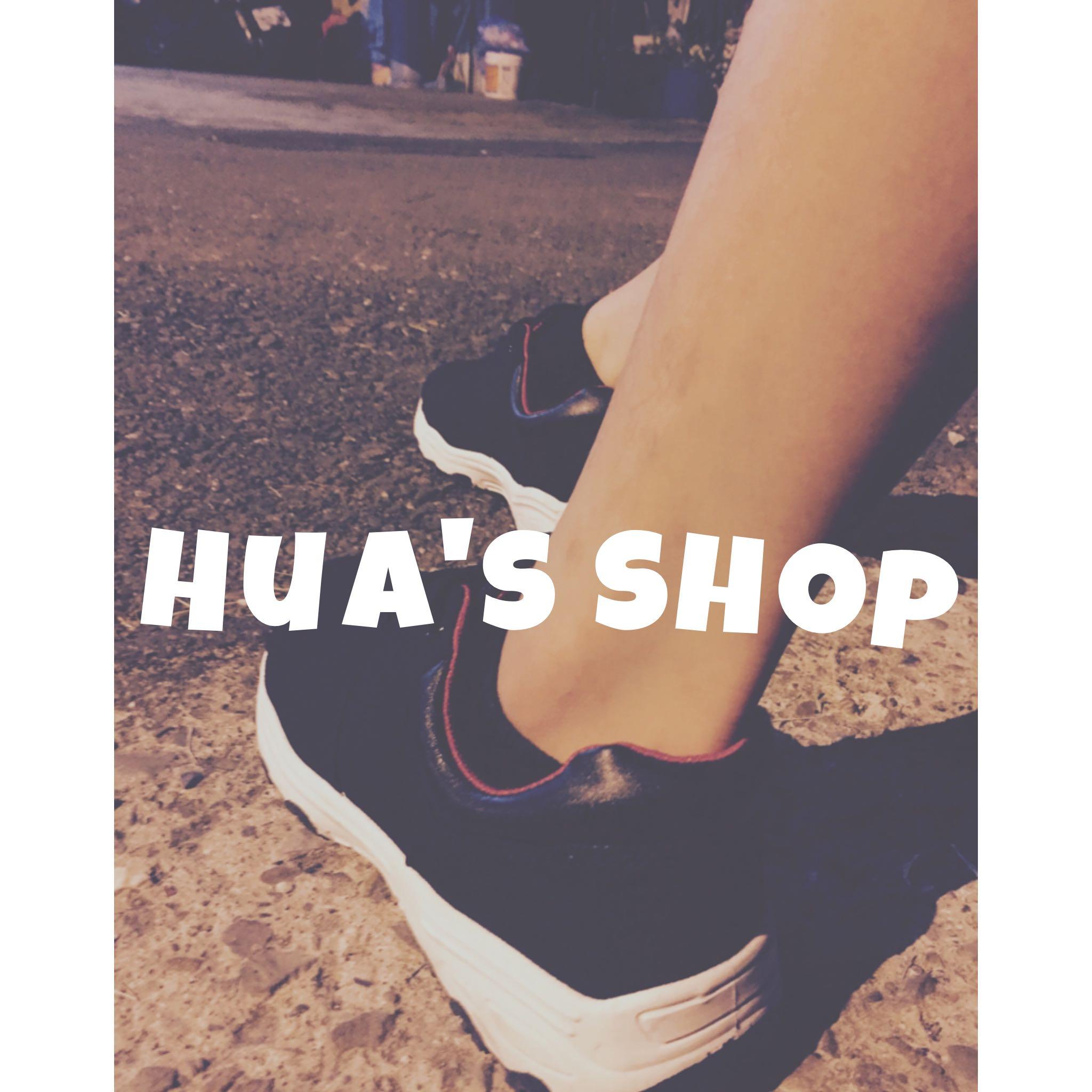 _huas