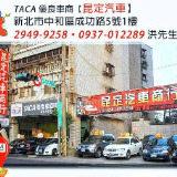 taca0937012289