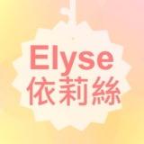 elyse.store