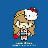 yu_wen_liu