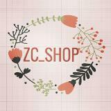 zc_shop