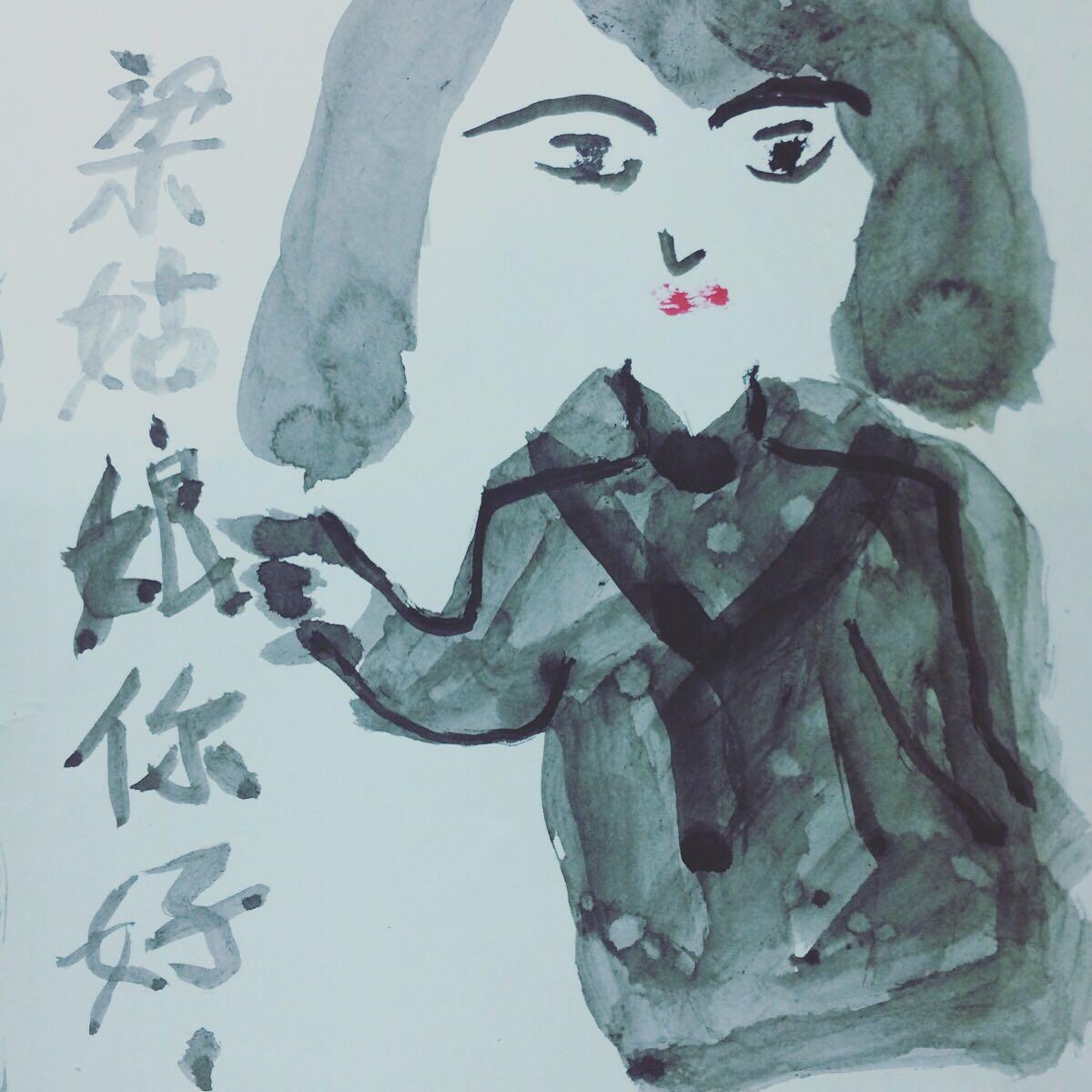 leung169