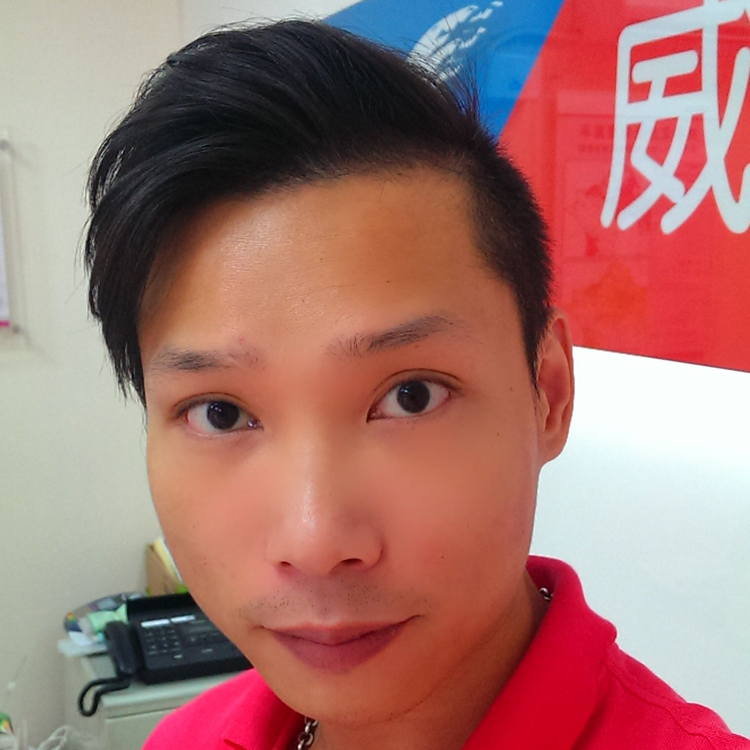 ching_yun