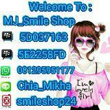 smileshop24