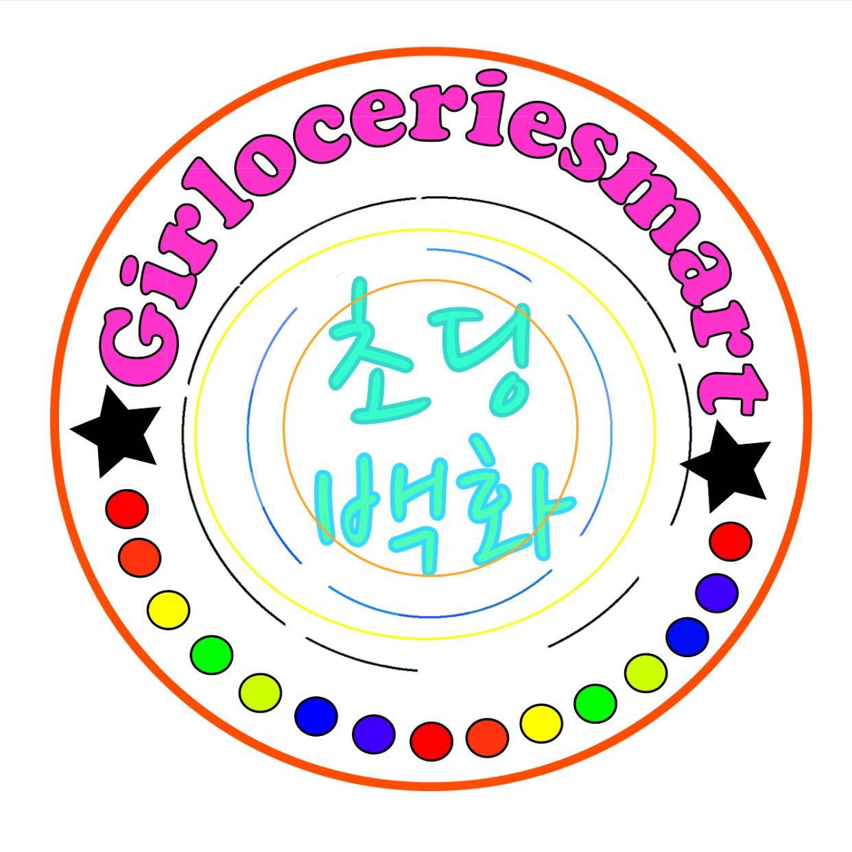 girloceriesmart