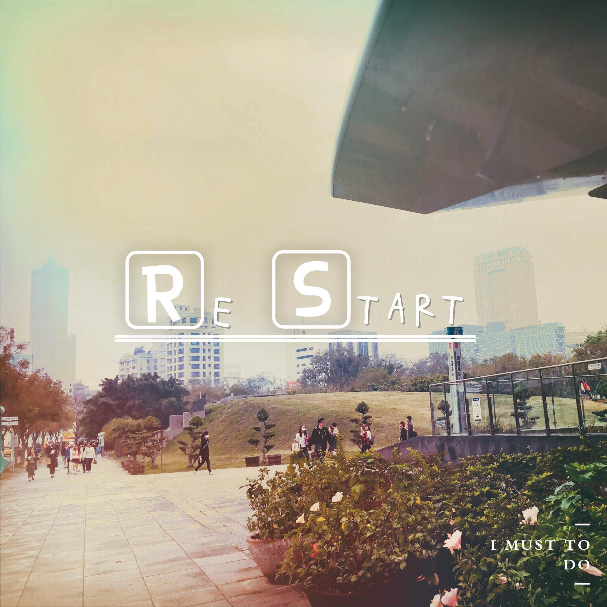 restart99