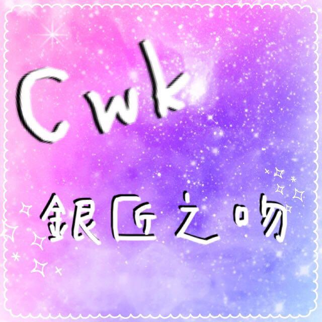 cwk0319